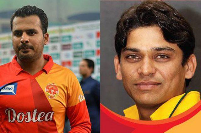 Sharjeel Khan & Khalid Latif